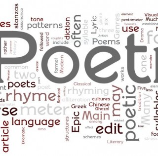 InspIreland Poetry Competition